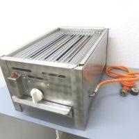 Gasgrill ; Grill mit Gasbetrieb ; schmalere Ausführung ... zum Beispiel Würstchengrillen usw.